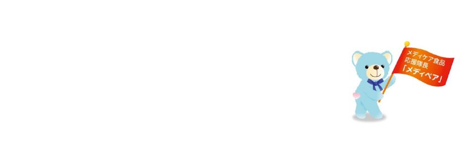 メディベア