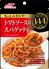 おかず・ごはん・麺(レトルト)