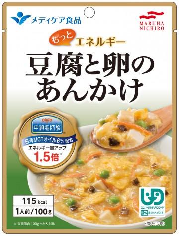 豆腐と卵のあんかけ_表