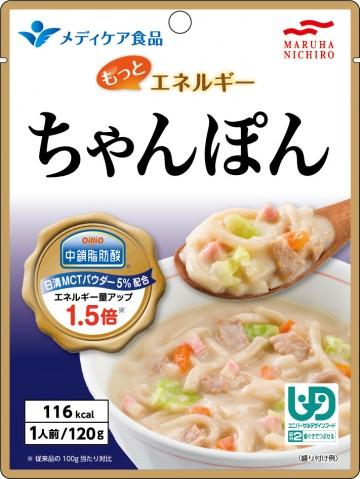 レトルトpkg表裏ちゃんぽん_出稿1_2015.6.30OL